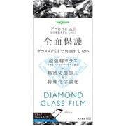 IN-P18FSG/DMB [iPhone XR ブルーライトカット ダイヤモンド ガラスフィルム 3D 9H アルミノシリケート 全面保護 ソフトフレーム 液晶保護フィルム ブラック]