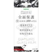 IN-P18RFG/DCB [iPhone XR 光沢 ダイヤモンド ガラスフィルム 3D 9H アルミノシリケート 全面保護 液晶保護フィルム ブラック]