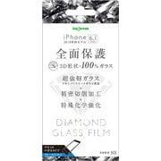 IN-P18RFG/DMB [iPhone XR ブルーライトカット ダイヤモンド ガラスフィルム 3D 9H アルミノシリケート 全面保護 液晶保護フィルム]