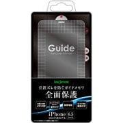 IN-P19F/KCZC [iPhone XS Max用 フィルム TPU 高光沢 全面保護 ガイド付き]