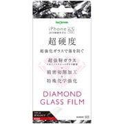 IN-P19FA/DCG [iPhone XS Max用 ダイヤモンド ガラスフィルム 9H アルミノシリケート 光沢]