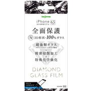 IN-P19RFG/DMB [iPhone XS Max用 ダイヤモンド ガラスフィルム 3D 9H アルミノシリケート 全面保護 ブルーライトカット ブラック]