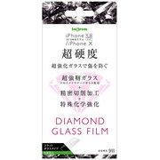 IN-P20FA/DHG [iPhone XS 反射防止 ダイヤモンド ガラスフィルム 9H アルミノシリケート 液晶保護フィルム]