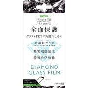 IN-P20FSG/DHB [iPhone XS 反射防止 ダイヤモンド ガラスフィルム 3D 9H アルミノシリケート 全面保護 ソフトフレーム 液晶保護フィルム ブラック]