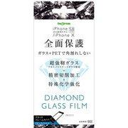 IN-P20FSG/DMB [iPhone XS ブルーライトカット ダイヤモンド ガラスフィルム 3D 9H アルミノシリケート 全面保護 ソフトフレーム 液晶保護フィルム ブラック]