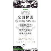 IN-P20RFG/DHB [iPhone XS 反射防止 ダイヤモンド ガラスフィルム 3D 9H アルミノシリケート 全面保護 液晶保護フィルム ブラック]