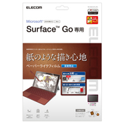 TB-MSG18FLAPL [Surface Go 反射防止 ペーパーライク 液晶保護フィルム]