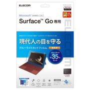 TB-MSG18FLBLGN [Surface Go 光沢 ブルーライトカット 液晶保護フィルム]