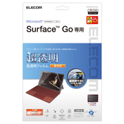 TB-MSG18FLFIGHD [Surface Go 超透明 ファインティアラ 液晶保護フィルム]