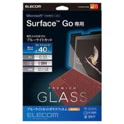 TB-MSG18FLGGBL [Surface Go ブルーライトカット ガラスフィルム 0.33mm 液晶保護フィルム]