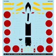 A-72120 [中島 二式戦闘機 鍾馗 国籍マーク&コーションデータ 1/72 アシタのデカール]