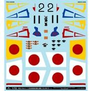 A-72121 [中島 キ44-II 二式単座戦闘機 鍾馗 B-29キラー 1/72 アシタのデカール]