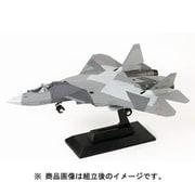 SNP13 [ロシア空軍 戦闘機 Su-57 1/144 SNPシリーズ 塗装済みプラモデル]