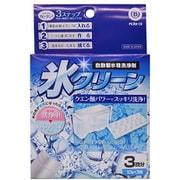 MA-1353 [氷クリーン 自動製氷機洗浄剤]