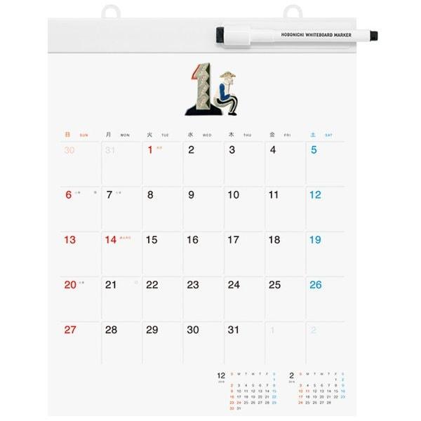 ほぼ日 ホワイトボードカレンダー2019 ミディアム