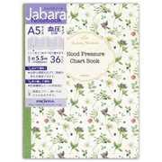CHO-047 [ジャバラノートA5 血圧記録 血圧ノート(花)]