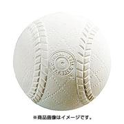 PL7157 [軟式練習球スタンダード 2個入り]