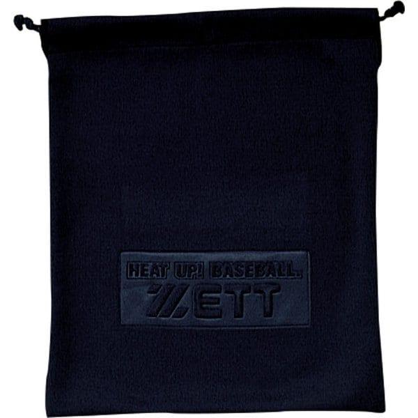 BGX200A 1900 [グラブ袋]