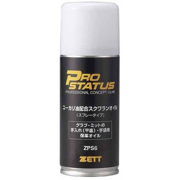 ZPS6 [プロステイタス 抗菌保革オイル]