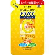 メラノCC 薬用しみ対策 美白化粧水 しっとりタイプ つめかえ用 [170mL]