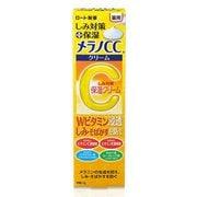 メラノCC 薬用しみ対策 保湿クリーム [23g]