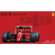 グランプリシリーズ No.26 フェラーリ641/2 メキシコGP/フランスGP [1/20 プラモデル]