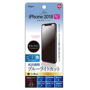 SMF-IP182FLKBC [iPhone XR用 フィルム 光沢透明ブルーライトカット]