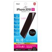 SMF-IP183FLST [iPhone XS Max用フィルム 極薄光沢指紋防止]