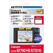 DGF2-CASX740 [液晶保護フィルム MarkII PowerShot SX740 HS/SX730 HS用]