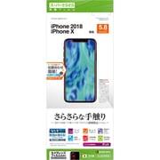 R1305IP858 [iPhone XS用 さらさら反射防止フィルム]