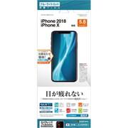 E1306IP858 [iPhone XS用 ブルーライトカット 高光沢フィルム]