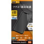 UG1307IP858 [iPhone XS用 薄型TPU光沢防指紋フィルム]