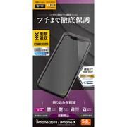 UT1308IP858 [iPhone XS用 薄型TPU反射防止フィルム]