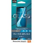 GE1310IP858 [iPhone XS用 ガラスパネル ブルーライトカット]
