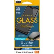 3S1311IP858 [iPhone XS用 3Dガラスパネル 光沢 ブラック]