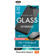 SE1316IP858 [iPhone XS用 3Dガラスパネル ソフトフレーム ブルーライトカット 光沢 ブラック]