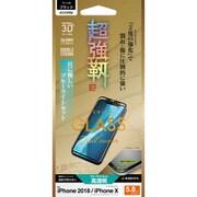 DE1319IP858 [iPhone XS用 3Dガラスパネル Wストロング ブラック ブルーライトカット]