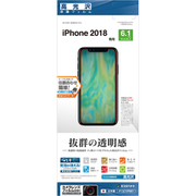 P1321IP861 [iPhone XR 高光沢 液晶保護フィルム]