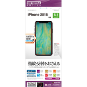 T1322IP861 [iPhone XR 指紋/反射防止 液晶保護フィルム]