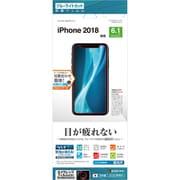 E1327IP861 [iPhone XR 高光沢 ブルーライトカット 液晶保護フィルム]