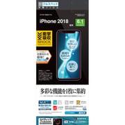JE1335IP861 [iPhone XR 高光沢 耐衝撃吸収 フルスペック 液晶保護フィルム]