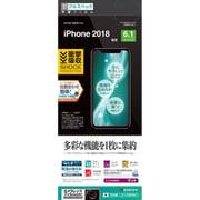 JY1336IP861 [iPhone XR 反射防止 耐衝撃吸収 フルスペック 液晶保護フィルム]