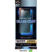 BP1339IP861 [iPhone XR 高光沢 耐衝撃吸収 ブルーライトカット ガラスコート 液晶保護フィルム]
