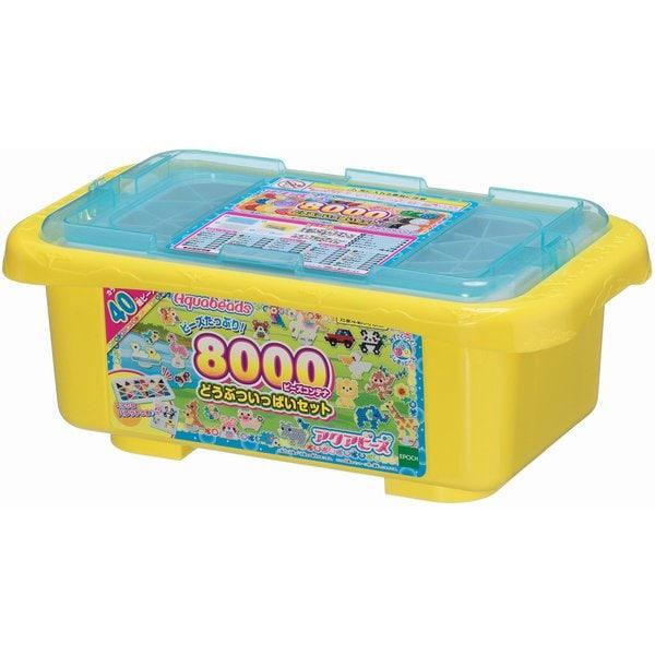 AQ-291 アクアビーズ 8000ビーズコンテナ どうぶついっぱいセット [対象年齢:6歳~]