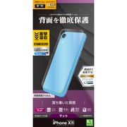 UT1346IP861 [iPhone XR用 薄型TPU反射防止フィルム 背面専用]