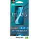 GE1352IP861 [iPhone XR用 ガラスパネル ブルーライトカット 0.33mm]