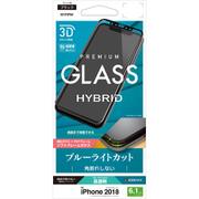 SE1375IP861 [iPhone XR 高光沢 強化ガラス ブルーライトカット 3Dソフトフレーム 角割れしない 液晶保護フィルム ブラック]