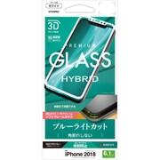 SY1376IP861 [iPhone XR 反射防止 強化ガラス ブルーライトカット 3Dソフトフレーム 角割れしない 液晶保護フィルム ホワイト]