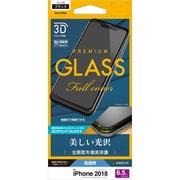 3S1411IP865 [iPhone XS Max用フィルム 曲面保護 強化ガラス 高光沢 3Dフレーム ブラック]