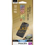 DS1422IP865 [iPhone XS Max用 3Dガラスパネル Wストロング ブラック]